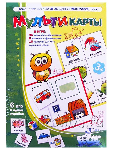 Дидактическая игра Мультикарты купить в интернет-магазине robinzoniya.ru.