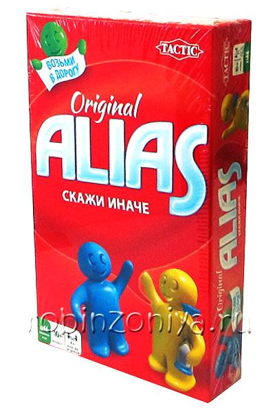 Скажи иначе (Alias) компактная версия купить в интернет-магазине robinzoniya.ru.