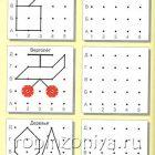 Учусь читать Т1 грамота на математическом планшете