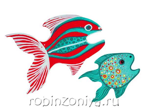 Набор для росписи Рыбки-большая и малая купить в интернет-магазине robinzoniya.ru.