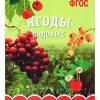 Ягоды садовые Мир в картинках Наглядный материал по ФГОС, А4