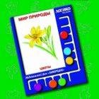 Логико-малыш Карточки к планшету Цветы