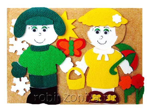 Игра из ковролина Одежда купить в интернет-магазине robinzoniya.ru.