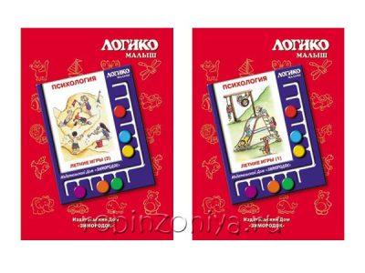 Логико-малыш Карточки к планшету Психология Летние игры 1 и 2 (2 комплекта)