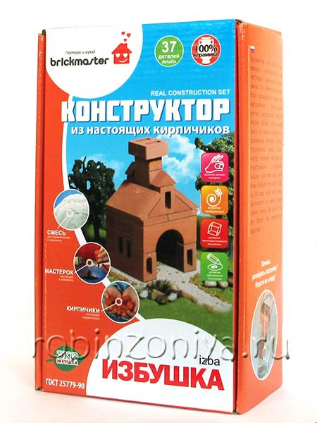 Конструктор из настоящих кирпичиков Избушка купить в интернет-магазине robinzoniya.ru.