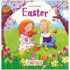 Пасха/Easter