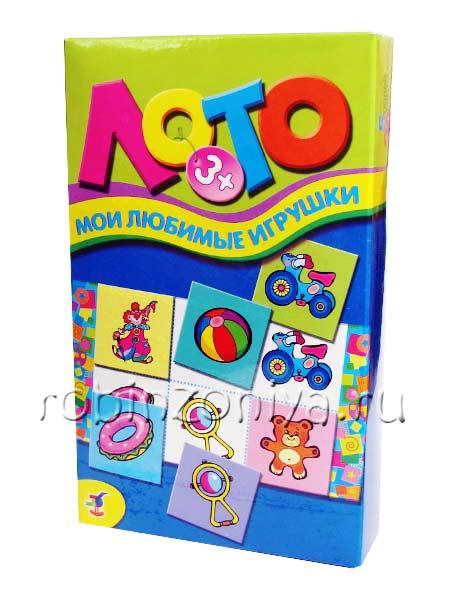 Развивающая игра Лото Мои любимые игрушки купить с доставкой по России в интернет-магазине robinzoniya.ru.