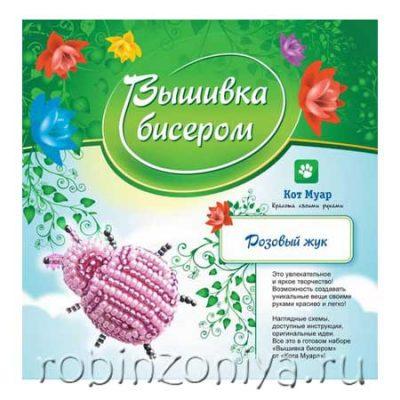 Вышивка бисером для детей Розовый жук
