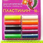 Пластилин флуоресцентный 12 цветов Луч