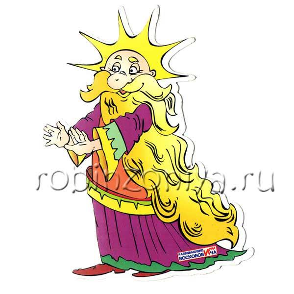Игры Воскобовича персонаж Луч Владыка купить в интернет-магазине robinzoniya.ru.