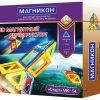 Магнитный конструктор Магникон 14 элементов