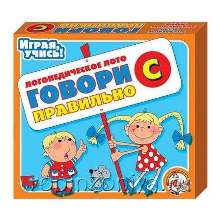 Пособие Логопедическое лото Говори правильно: С купить в интернет-магазине robinzoniya.ru.