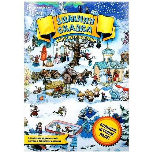 Настольная игра для детей Зимняя сказка купить в интернет-магазине robinzoniya.ru.