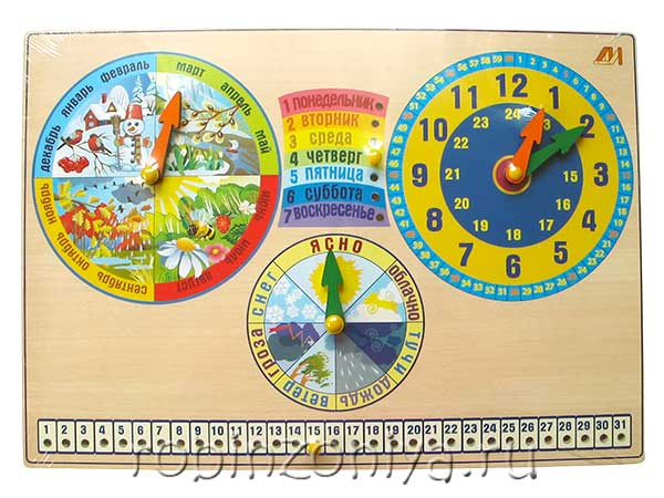 Здесь можно купить календарь природы для детского сада. Доставим по России!