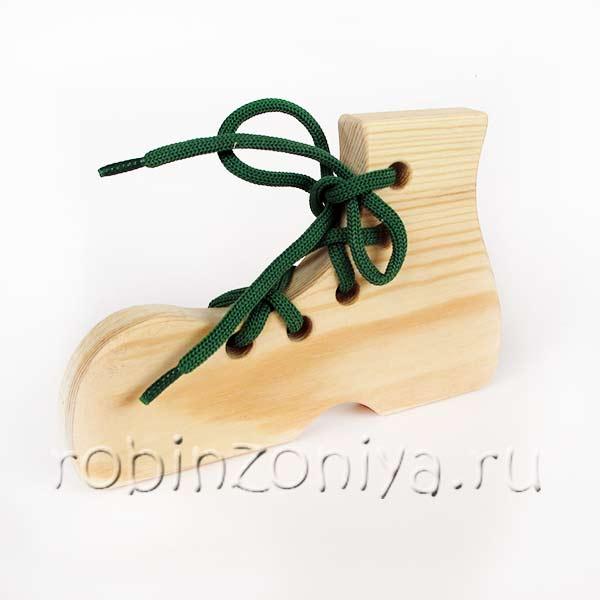 Шнуровка Ботинок из неокрашенного дерева купить в интернет-магазине robinzoniya.ru.