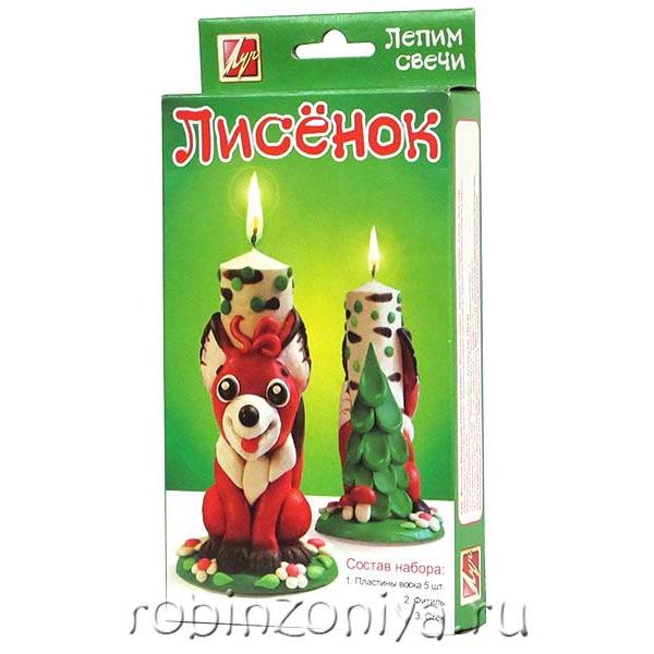 Набор Лепим свечи Лисенок-1