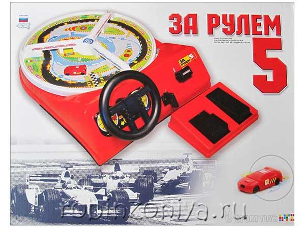 Настольная игра для детей За рулем 5 с педалями купить в интернет-магазине robinzoniya.ru.