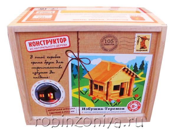 Деревянный конструктор Избушка Теремок с освещением купить с доставкой по России в интернет-магазине robinzoniya.ru.