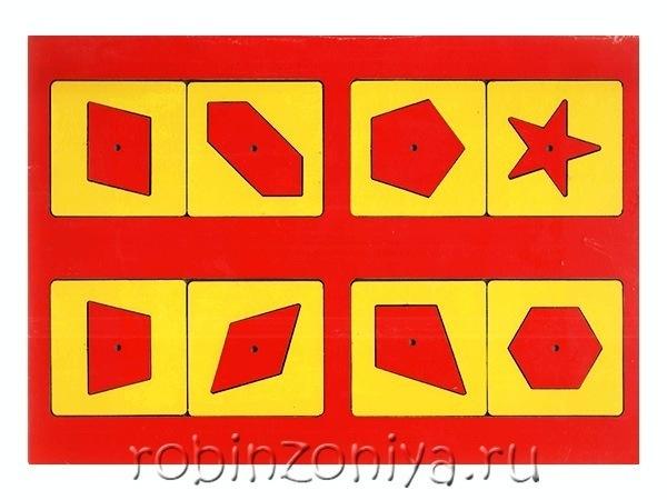 Рамка с вкладышами Геометрические фигуры 2 категория купить в интернет-магазине robinzoniya.ru.