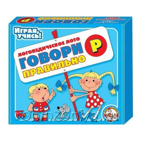 Пособие Логопедическое лото Говори правильно: Р купить в интернет-магазине robinzoniya.ru.