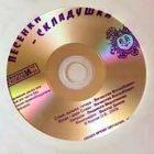 Воскобович Песенки Складушки CD-диск
