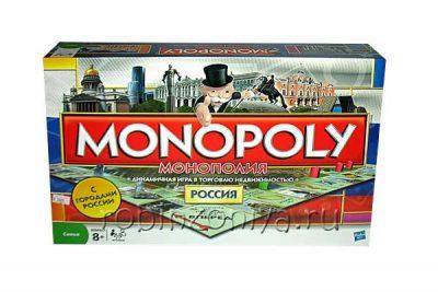 Монополия Россия,Hasbro