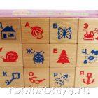 Кубики Алфавит с рисунками, 12 штук