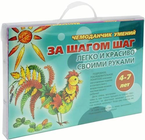 Комплект книг для детского творчества Легко и красиво своими руками купить в интернет-магазине robinzoniya.ru.
