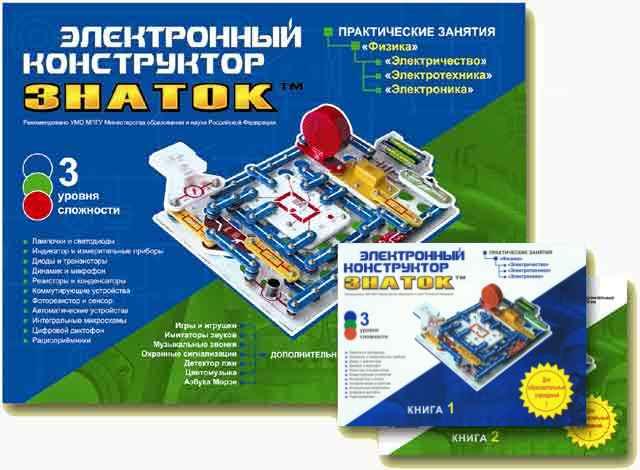 Электронный конструктор Знаток Школа 999 схем купить в интернет-магазине robinzoniya.ru.