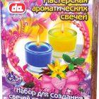 Мастерская ароматических свечей Ваниль, мята