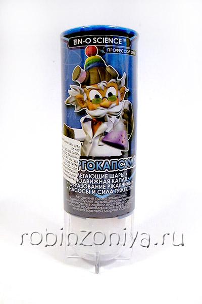 Набор для опытов Профессор Эйн Энергокапсула купить с доставкой по России в интернет-магазине robinzoniya.ru.