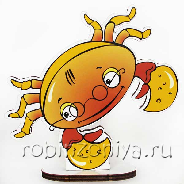 Герои Воскобовича персонаж на подставке Краб Крабыч купить в интернет-магазине robinzoniya.ru.