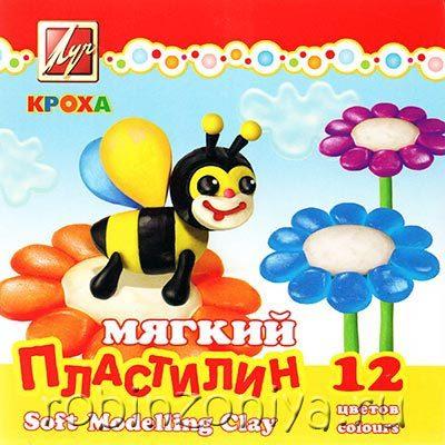 Пластилин мягкий 12 цветов Кроха
