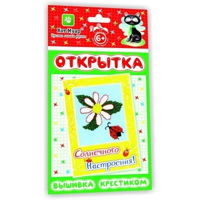 Набор для создания открытокс вышивкой крестиком Солнечного настроения! купить в интернет-магазине robinzoniya.ru.
