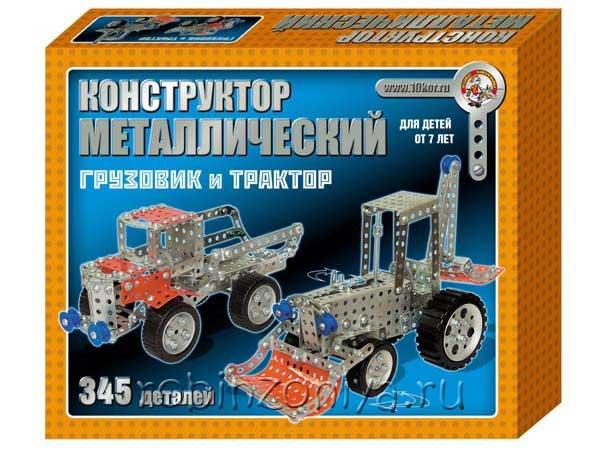 Конструктор металлический Грузовик купить в интернет-магазине robinzoniya.ru.