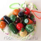 Волшебный мешочек Цветные овощи