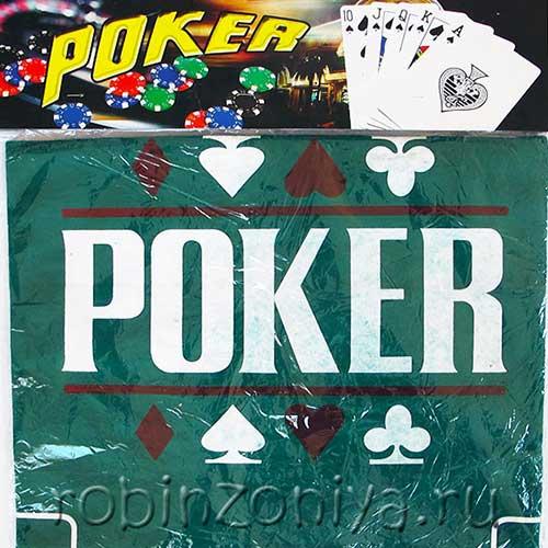 Сукно для игры в покер (90 на 90 см) купить с доставкой по России в интернет-магазине robinzoniya.ru.
