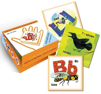 Карточки по английскому языку Цвета, формы, счет, алфавит купить в интернет-магазине robinzoniya.ru.