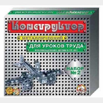 Конструктор металлический №2 (290 элементов)