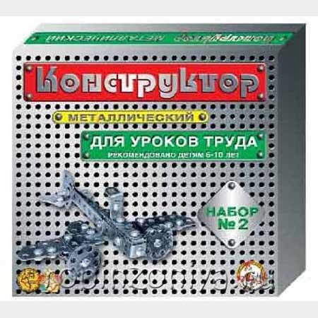 Конструктор металлический №2 купить в интернет-магазине robinzoniya.ru.