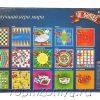 101 лучшая игра мира,Step Puzzle