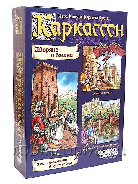 Игра Каркассон Каркассон Дворяне и башни купить с доставкой ро России.