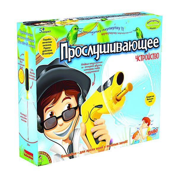 BONDIBON прослушивающее устройство купить в интернет-магазине robinzoniya.ru.