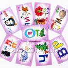 Ребусы карточки Словарные слова