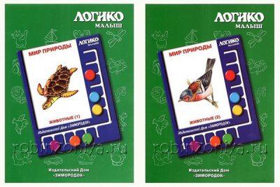 Логико-малыш Карточки к планшету Животные 1 и Животные 2 (ДВА комплекта карточек)