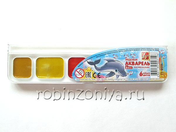 Краски акварельные 6 цветов купить в интернет-магазине robinzoniya.ru.