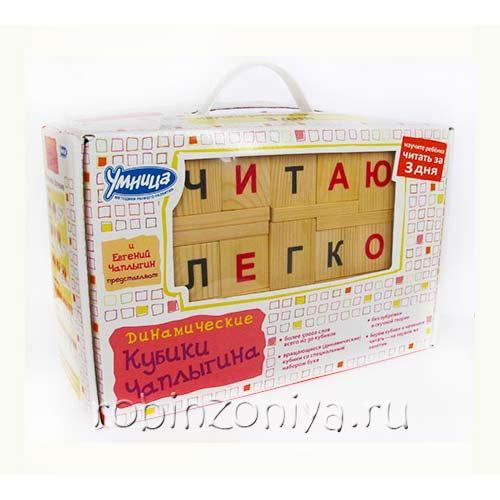Динамические кубики Чаплыгина купить в интернет-магазине robinzoniya.ru.