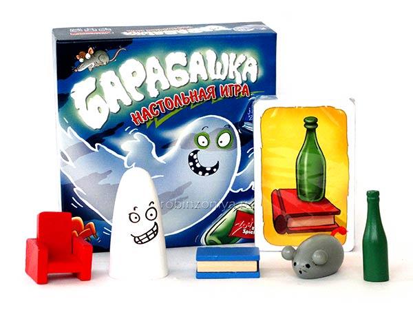 Настольная игра Барабашка купить с доставкой по России в интернет-магазине robinzoniya.ru.