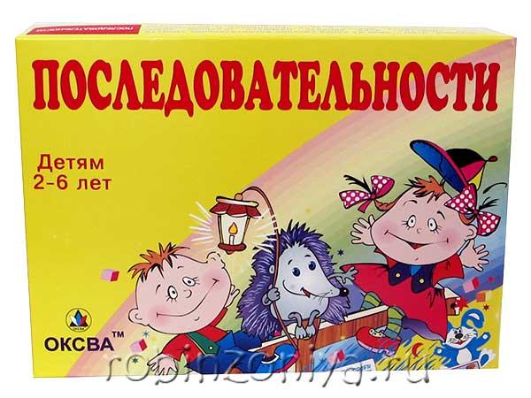 Развивающая игра для детей Последовательность от Оксва купить с доставкой по России.