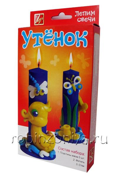 Домашнее изготовление свечей Луч Лепим свечи Утенок купить с доставкой по России в интернет-магазине robinzoniya.ru.